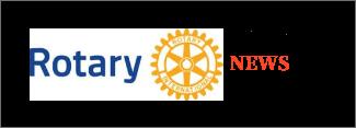 Rotary財団室NEWS LETTER